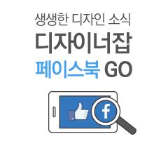 180115_페이스북