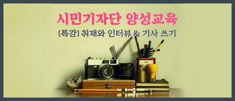 180515_한국잡지협회