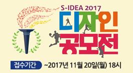 문화체육관광부 국민체육진흥공단