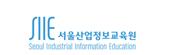 서울산업정보교육원