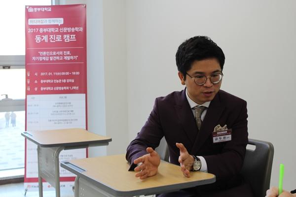 [바른진로 취업연구소] 금두환 대표 인터뷰
