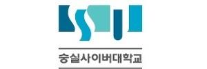 숭실사이버대학교 시각디자인학과