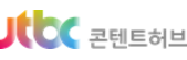 JTBC콘텐트허브