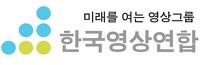 한국영상연합