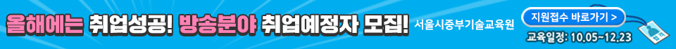0803_중부기술교육원 상단 슬라이드