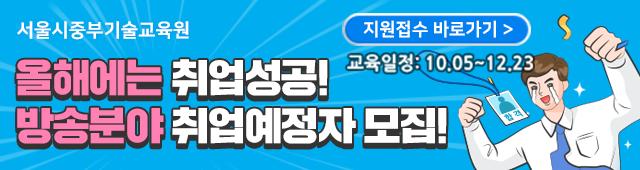 0803_중부기술교육원 모바일 메인상단