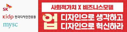 210504_디자인진흥원