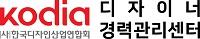 한국디자인산업연합회
