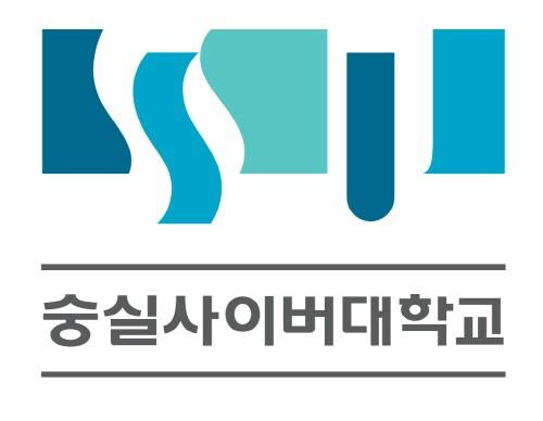 숭실사이버대학교