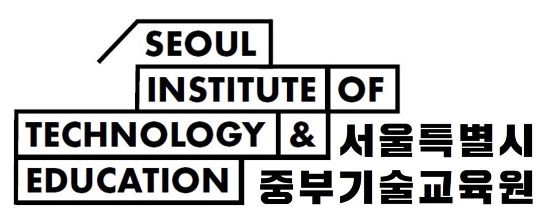 서울시 중부기술교육원
