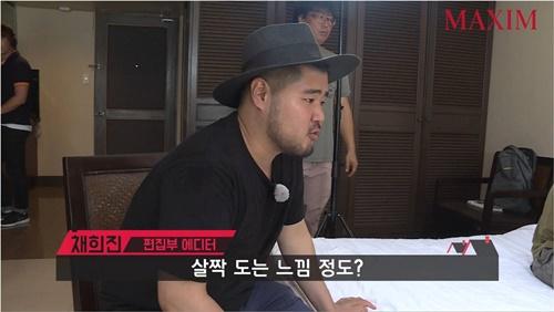 [맥심코리아] 채희진 에디터 인터뷰
