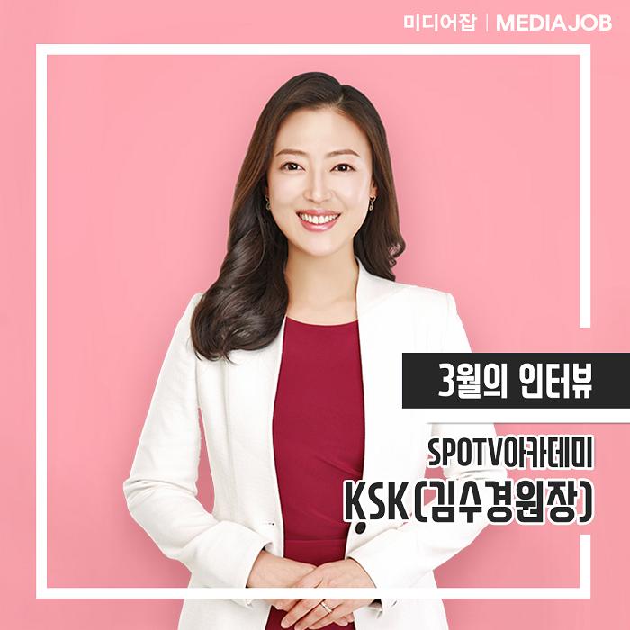 [20년 03월 디자이너잡 현직인인터뷰] 도전이 주는 설렘을 잡…